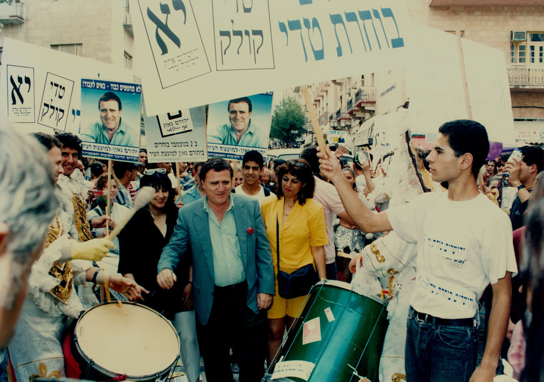 בחירות למועצת העיר. אני ירושלמי