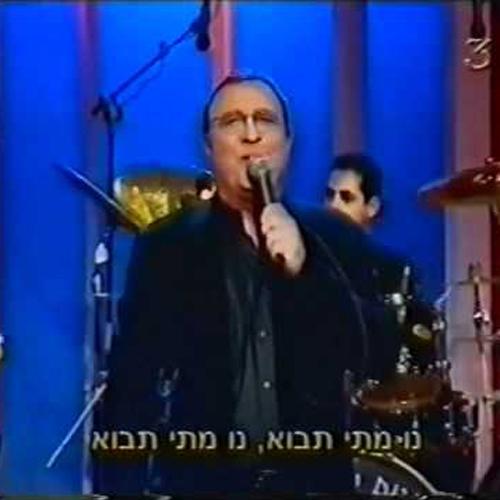 ימים של תשובה - 2002