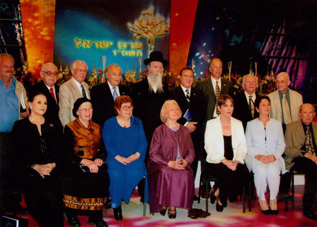 גאון לצד זוכי פרס ישראל לשנת 2004