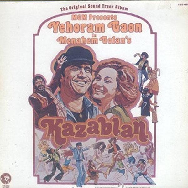 קזבלן אנגלית - 1973