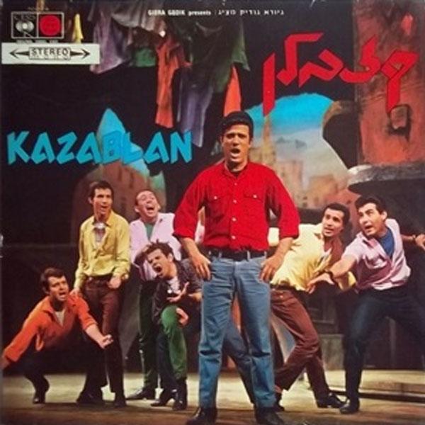 קזבלן המחזמר - 1966